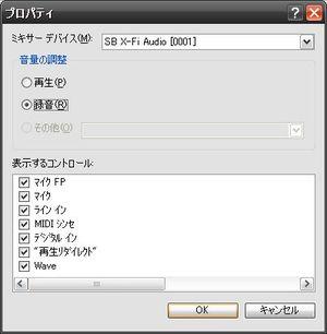 Screenshot000014